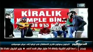 لاجئون يحولون شارع الاستقلال في تركيا إلى عرض موسيقي @K#@Kنشرة_المصرى_اليوم@K