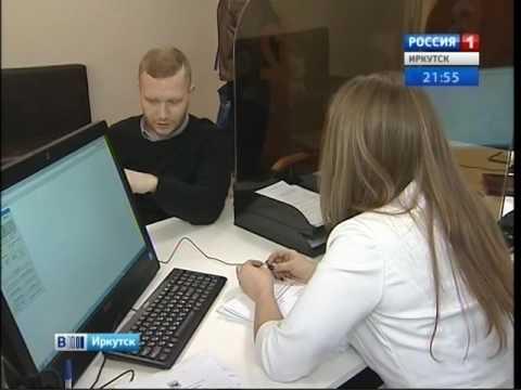 Современный офис для оформления земельных участков открылся в Иркутске