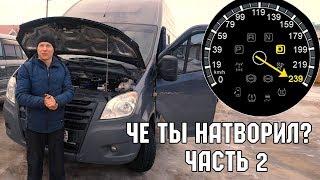 РЕАКЦИЯ КЛИЕНТА / SWAP ГАЗЕЛИ 3 UZ / кресла от RANGE ROVER