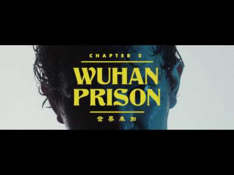 AYS - Wuhan Prison (Official Music Video)