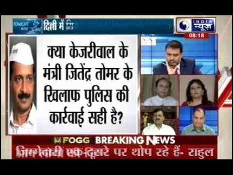 Tonight with Deepak Chaurasia:Dumping garbage on streets, Delhi