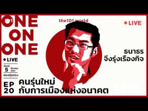 Image result for 3 P's policies of Thanathorn Juangroongruangkit