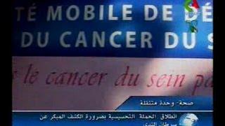 Algerie,depistage du cancer du sein ,unités mobiles.