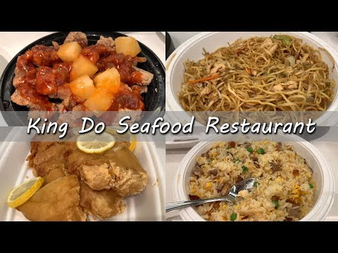 New King Do Seafood Restaurant Chinese Food Delivery