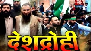 Masarat Alam, A Threat To India