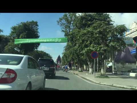 Phnom Penh capital of Cambodia