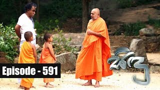 Sidu | Episode 591 12th November 2018 Thumbnail