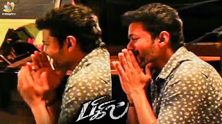 Vijay Sings Verithanam Song | Ilayathalapathy Vijay, Atlee, AR Rahman | Bigil Movie.mp3