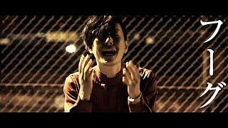 alcott『フーグ』Music Video alcott Webサイト http://alcott-kobe.jp/...
