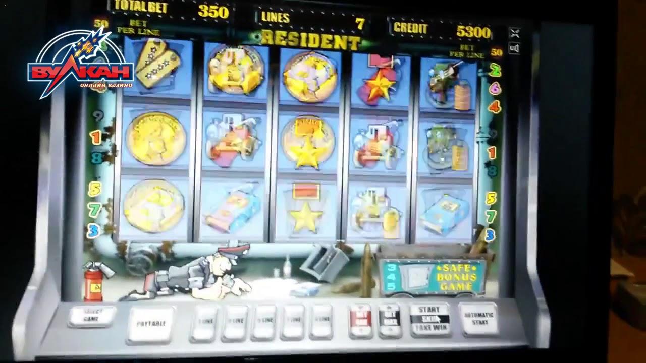 Интернет казино рулетка отзывы карты бой играть