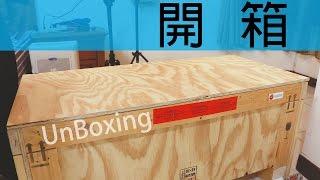 【開箱】撿到從德國進口的木箱 !---Vlog EP2