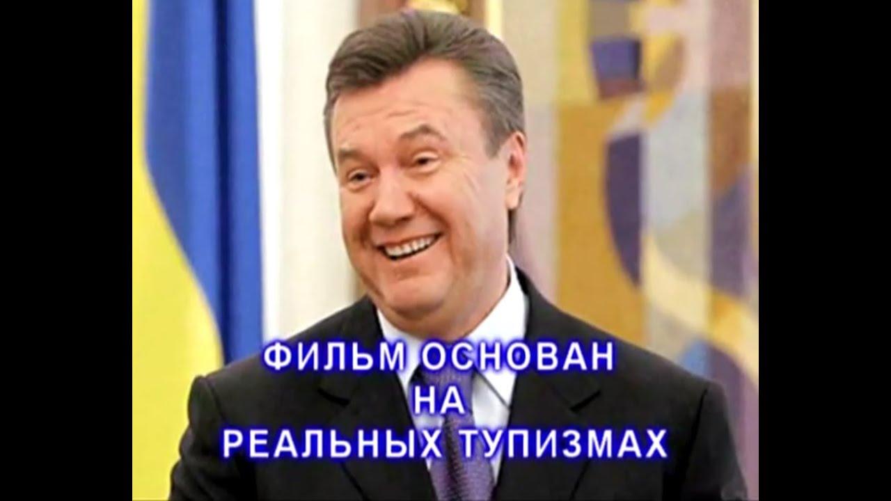 Янукович просит ГПУ допросить его в Ростове-на-Дону, - адвокат - Цензор.НЕТ 2681