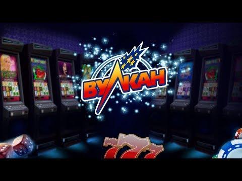 Азарт казино играть бесплатно