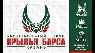 2019  1 этап  Чемпионат России