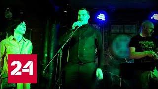 """""""Я на вас работаю"""" - украинский премьер посетил концерт радикалов. 60 минут от 14.10.19"""