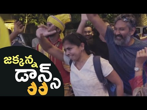 SS Rajamouli And Rama Rajamouli Dancing Video @ A Family Event | Unseen | TFPC