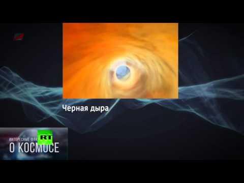 Звуки космоса: как звучат черная дыра и полярное сияние?