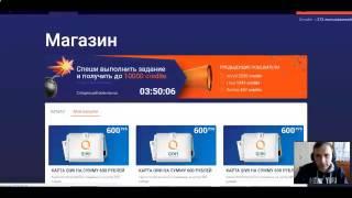 Как можно зарабатывать девушке от 70 000 руб в месяц на автомате!