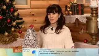 Ёлка из шишек(Как сделать елку из шишек. Нарисуйте на листе ДВП окружность с помощью циркуля или большой крышки от кастрю..., 2013-12-28T16:27:11.000Z)