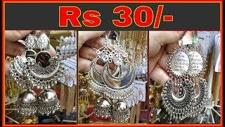 Earrings wholesale shop in delhi|sadar bazar jewellery wholesale market|Earrings sadar  market