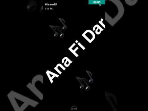 Maitre Gims - Ana Fi Dar ( audio officiel ) EXCLU