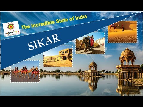 Sikar | Rajasthan Tourism | Top Places to Visit in Rajasthan | Incredible India