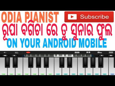 Rupa bagichare tu suna ra phula easy piano tutorial by odia pianist