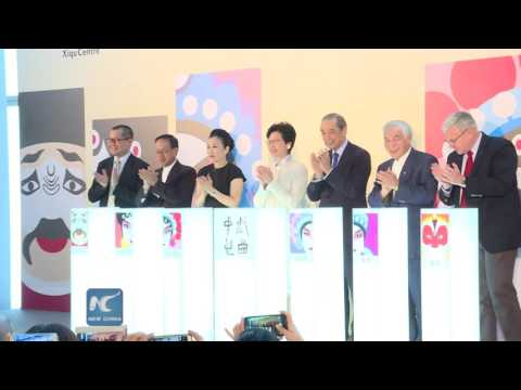 Xiqu Center of West Kowloon Cultural District reaches a significant milestone