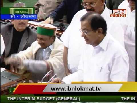 P Chidambaram on Interim Budget 2014 15 Full Speech