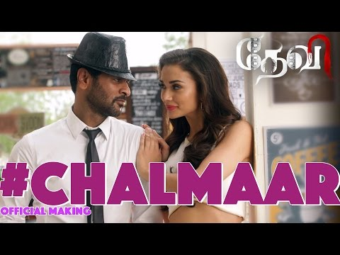 Chalmaar - Devi | Official Making Video | Prabhu Deva, Tamannaah, Amy Jackson | Sajid-Wajid | Vijay