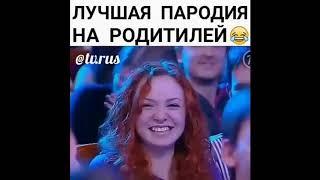 подборка приколов из КВН.