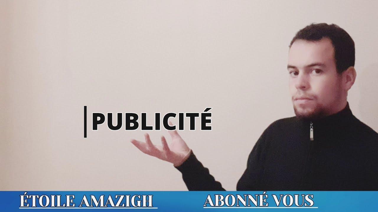 Le Nouveau Salon De Coiffure Homme A Cote Du Cafe Bahraka Al Mardja Bounouh Youtube
