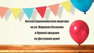 видео Купить  Однокомнатную квартиру у метро ул.Дыбенко Недорого!  Продажа квартир в Питере
