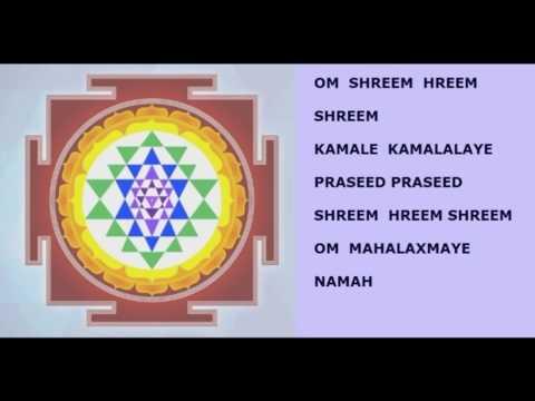 SRI YANTRA MEDITATION & MANTRA