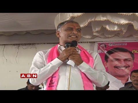 Harish Rao address at Gadwal Public Meeting    ABN Telugu