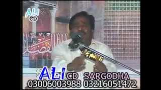zakir musa khan baloch 2011 & nohay khan aqeel abbas 8 ZILhaj Gulan Khail Mainwali Part 1