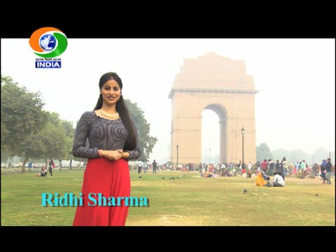 Anchor and script writer for DD India's TV Report on 35th India International Trade Fair