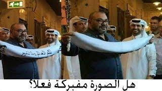 شاهد على قناة فرنسية جدال كبير حول الصورة المفبركة لملك المغرب ونشرتها الجزيرة..