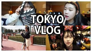 figcaption [은조미]은조미 도쿄다녀오다!!+ 디즈니랜드 궁금해 하던 옷정보 까지  [은조미의 일상 ] - Tokyo Vlog + DISNEY land