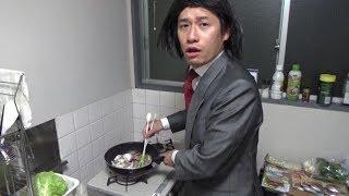 武田鉄矢が生姜焼きを作ってくれたのだが・・・ お仕事依頼はこちら!!...