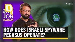 WhatsApp Isn't Safe, Here's How Israeli Spyware Pegasus Operates | The Quint