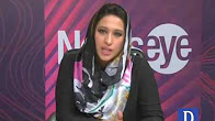 NewsEye - June 20, 2017 - Dawn News