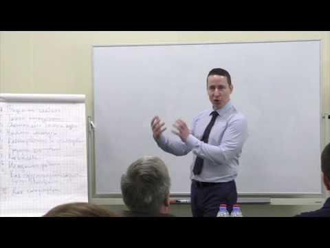 Стратегическое бизнес планирование.