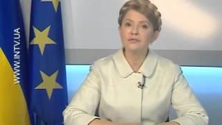 Мразь Тимошенко!!!!03 03 2014