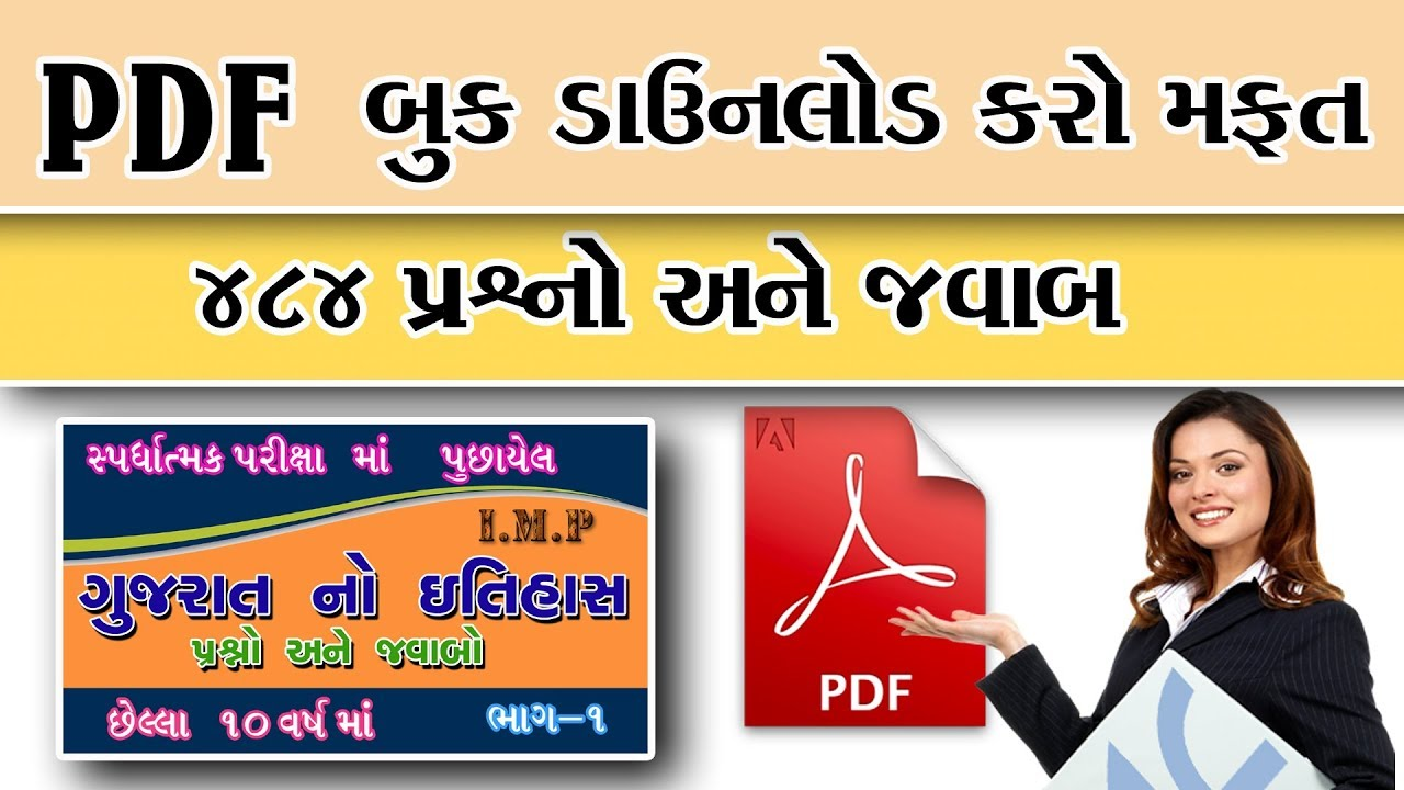 Ebook gujarati meluha in