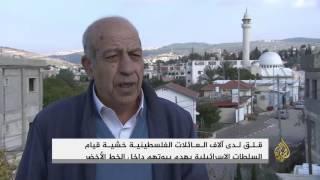العائلات الفلسطينية قلقة خشية هدم الاحتلال بيوتها