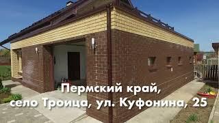 Видео для Агентства недвижимости_01