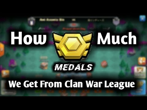 HOW MUCH MEDALS WE GET FROM CLAN WAR LEAGUE | CLASH OF CLANS INDIA ███
