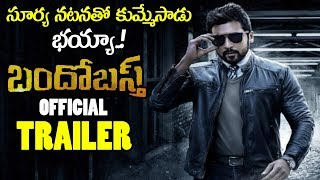 bandobast-movie-trailer-suriya-mohan-lal-arya-2019-telugu-trailers-nse