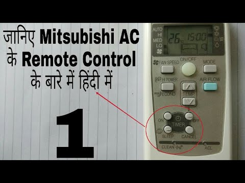 How to set time and clock and timer in Mitsubishi Heavy Industry AC Remote Control in Hindi